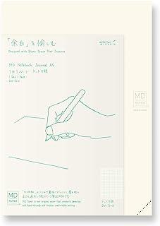 ミドリ ノート MDノート ジャーナル A5 1日1ページ ドット方眼 15264006