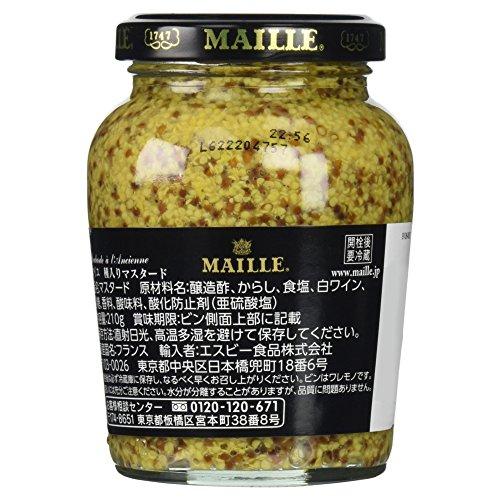 MAILLE(マイユ)『種入りマスタード』