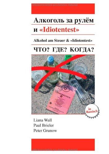 Idiotentest (russischsprachige Ausgabe)