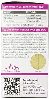عروض Nutramax 30 Count Cosequin Advanced Strength Plus Supplement for Pets