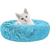 Wuudi Cama para mascotas, cama para perro, cama redonda para gato, almohada para perro, sofá para perro, lavable, antideslizante, apto para gatos y perros de 50 cm (azul)