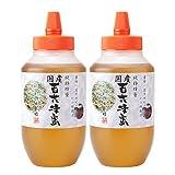 かの蜂 はちみつ 専門店 国産 百花 蜂蜜 1000g(1kg)×2本 完熟 の 純粋 蜂蜜 (とんがり容器)
