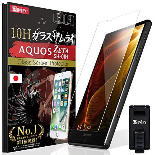 AQUOS ZETA SH-01H ガラスフィルム ~ 強度No.1 日本製 アクオス ZETA SH-01H X×2 502SH フィルム 約3倍の強度 最高硬度10H 6.5時間コーティング OVER's ガラスザムライ らくらくクリップ付き