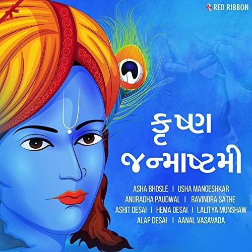 Ashit Desai, Hema Desai, Lalitya Munshaw, Usha Mangeshkar, Aanal Vasavada, Anuradha Paudwal, Alap Desai, Ravindra Sathe & Asha Bhosle