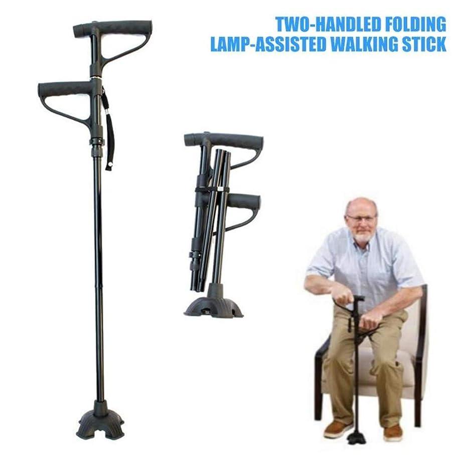 誘う組寸前松葉杖衛生用品ヘルスケア、折りたたみ式の杖、松葉杖Ledステッキ、滑り止めグリップハンドルゴムチップ付き調節可能なLedライトキャリングバッグ付きウォーキングスティック