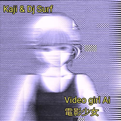 Video girl Ai 電影少女