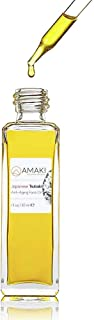 Amaki Japanese Tsubaki Anti-Aging Face Oil, Enjoy Beautiful Glow and Youthful Skin with no Breakout or Clogged Pore - Effective Daily Moisturizing Serum for Sensitive, Dry and Acne-prone Skin
