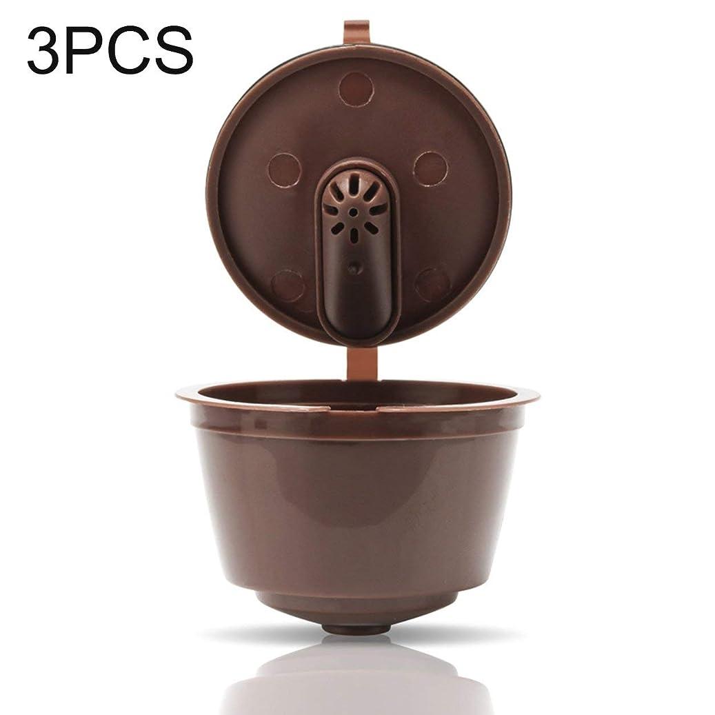 ライトニング上下するビジターSaikogoods 更新されたバージョン コーヒーカプセル 詰め替え再利用可能 コーヒーカップ コーヒーバスケット コーヒーメーカー キッチンツールをフィルター ダークブラウン 3PCS