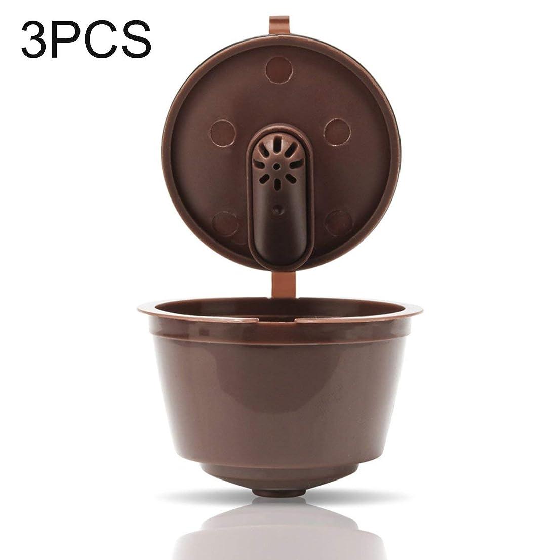 登山家ネイティブ代数的Saikogoods 更新されたバージョン コーヒーカプセル 詰め替え再利用可能 コーヒーカップ コーヒーバスケット コーヒーメーカー キッチンツールをフィルター ダークブラウン 3PCS