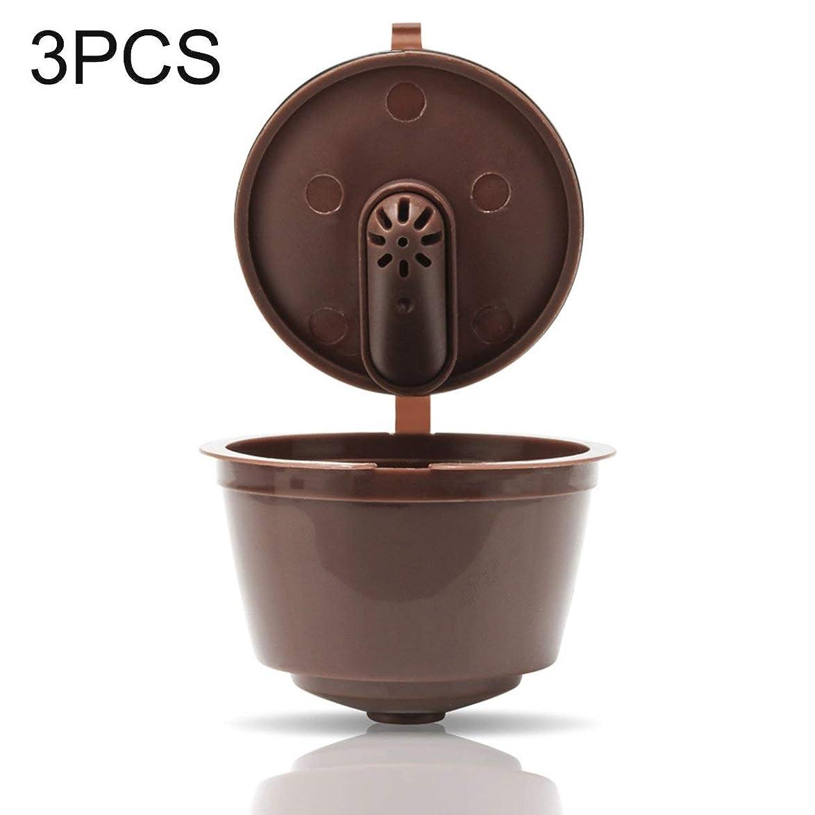 刺激する鮮やかな小説家Saikogoods 更新されたバージョン コーヒーカプセル 詰め替え再利用可能 コーヒーカップ コーヒーバスケット コーヒーメーカー キッチンツールをフィルター ダークブラウン 3PCS
