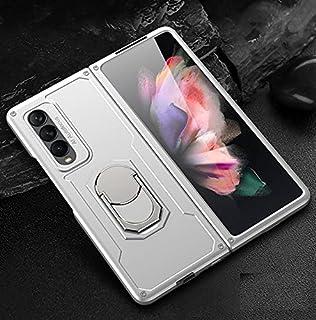 سامسونج جالاكسى زد فولد 3 (Samsung Galaxy Z Fold 3)كفر 360 درجة جيه كيه كيه قطعتين ارمور - (فضى)