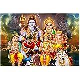IGZAKER Shiva Parvati Ganesha Indian Art Hindu God Figure Canvas Painting Cartel religioso e Imagen de Pared Impresa para la decoración de la Sala de Estar / 50x70cm sin Marco