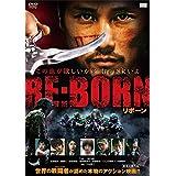 RE:BORN リボーン [レンタル落ち]