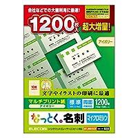 エレコム 名刺用紙 マルチカード A4サイズ マイクロミシンカット 1200枚 (10面×120シート) 標準 両面印刷 マルチプリント紙 日本製 アイボリー 【お探しNo.:A35】 MT-JMN1IVZP