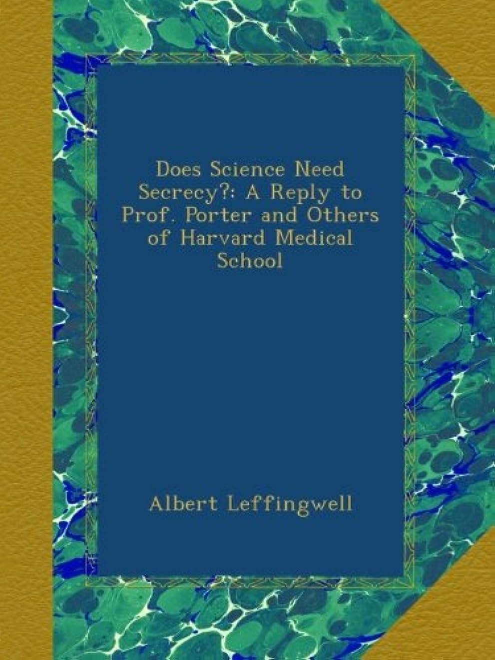 劇場主人ビジターDoes Science Need Secrecy?: A Reply to Prof. Porter and Others of Harvard Medical School