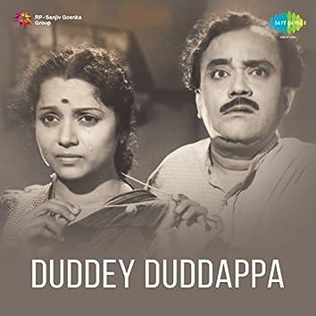 Duddey Duddappa (Original Motion Picture Soundtrack)