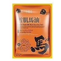 MITOMO 日本製雪肌ブラックフェイスパック/6枚入り/6枚/美容液/マスクパック【MC740-A-1】
