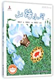 The Wild Boar Xiaozhi (Chinese Edition)