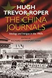 The China Journals: Ideology and Intrigue in the 1960s
