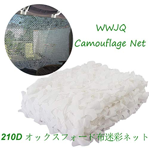 WWJQ Bulk Roll Camouflage Netting 210D Oxford Polyester Reinforced Camo Net for Sunshade Military Camping Shooting Hunting Party Decorations(Various Sizes/White)