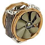 Thermalright Archon IB-E X2 Multiple Heatpipe Kühler für Intel LGA775/1155/1156/1366/2011/1150/2011-3 und AMD AM2(+)/AM3(+)/FM1/FM2(+) CPUs, 2 x TY 141 (900-1.300 U/Min, 96,2-125,7 m³/h, 17-21 d