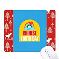 中国青年祭り クリスマス森嶺