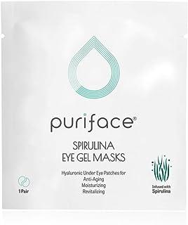 Puriface Spirulina Korean Eye Gel Masks - 5 Pack, Clean and Natural Ingredients Spirulina, Hyaluronic Acid, Jojoba, Acai, Anti-Aging, Deep Hydrating, Revitalzing