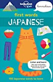 First Words - Japanese: 100 Japanese words to learn