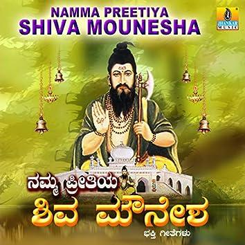 Namma Preetiya Shiva Mounesha