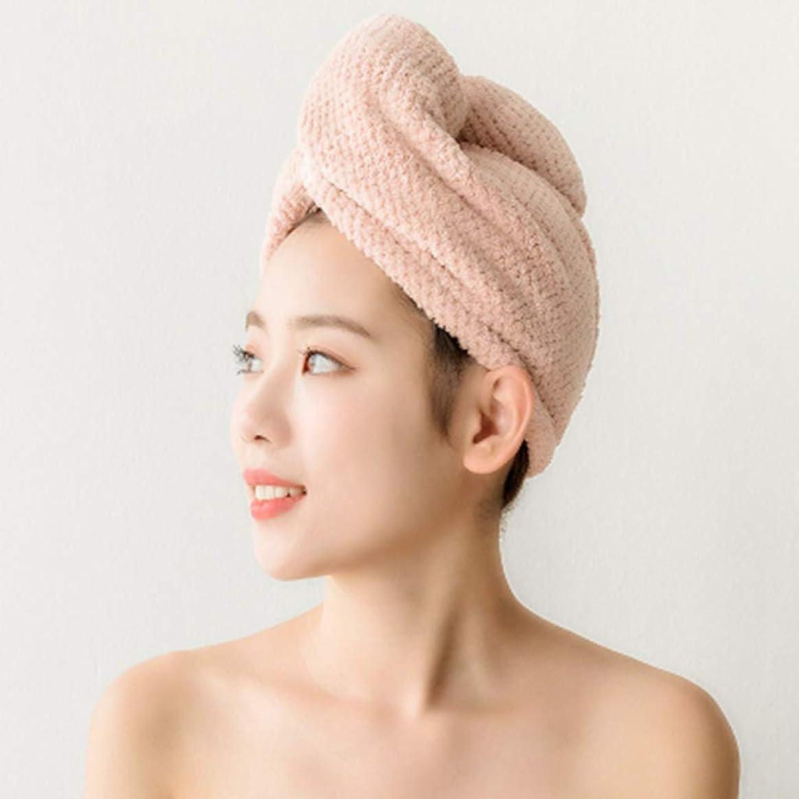 公平な理由しおれたヘアドライタオル 今治 速乾 ヘアターバン ヘア ドライ タオル 大人用 吸水タオル お風呂 バス用品 プレゼント 4カラー (Pink)