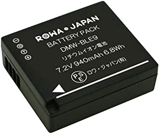 PANASONIC パナソニック 対応 DMW-BLE9 / BLG10 互換 バッテリー DMC-GF5 GF6 GX7 残量表示対応 ロワジャパンPSEマーク付