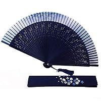 [楽市きもの館] 扇子 女性用 桜舞 扇子袋付き 紺