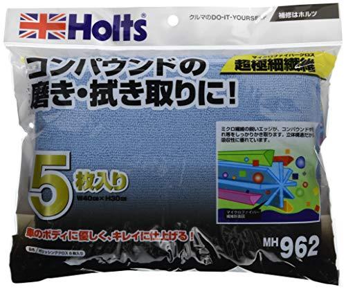 ホルツ マイクロファイバークロス ポリッシングクロス 5枚入り Holts MH962