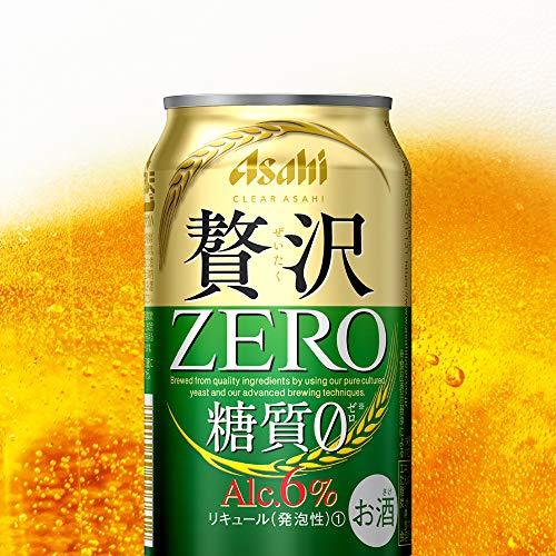 【糖質ゼロアルコール6%】クリアアサヒ贅沢ゼロ[ビール[350ml×24本]]