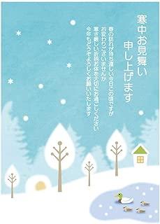 《官製 5枚》寒中見舞いはがき(pka-12 カモさん親子の冬)《官製ハガキ/ヤマユリ/裏面印刷済み》