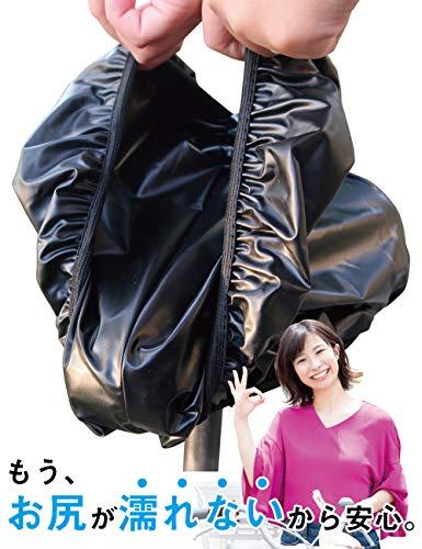 【NHK まちかど情報室 で紹介】 お尻が濡れない2回めくれる サドルカバー 自転車カバー 防水 GUAPO [自転車に乗る ママ 会社員 すべての方を雨から守ります]
