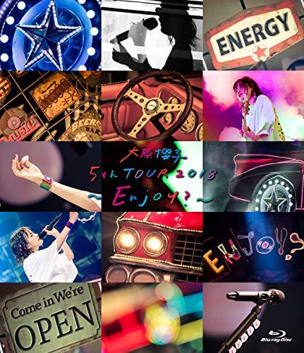 大原櫻子 5th TOUR 2018 ~Enjoy?~(Blu-ray)(特典はつきません)