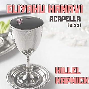 Eliyahu Hanavi (Acappella)
