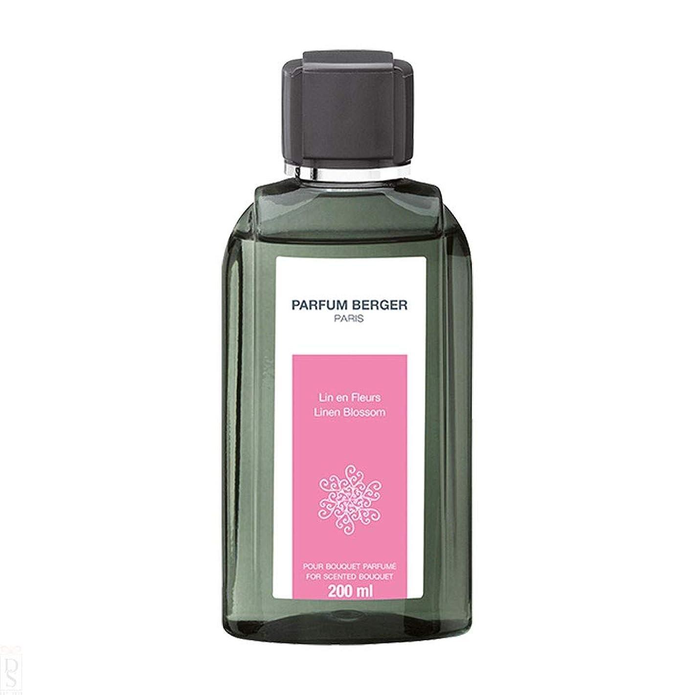 入射土砂降り名誉あるランプベルジェ Bouquet Refill - Linen Blossom 200ml並行輸入品