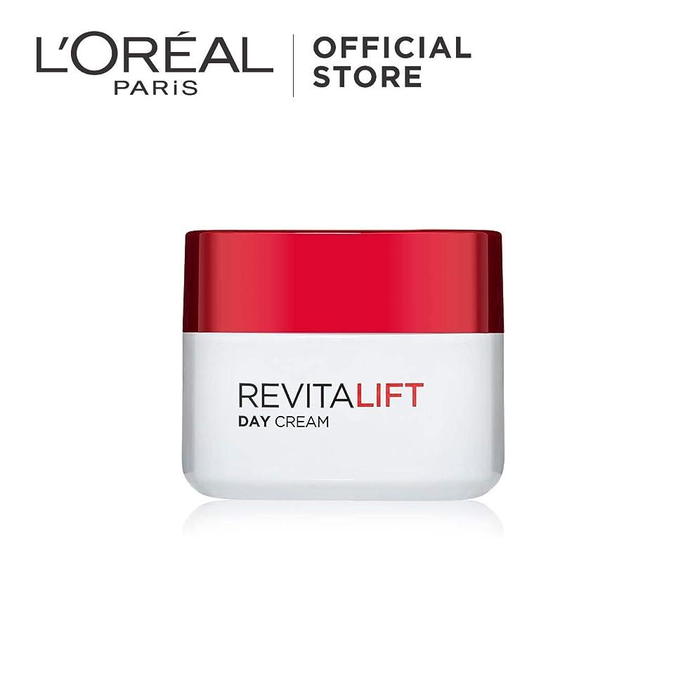 息を切らしてロンドン想定するロレアル RevitaLift Anti-Wrinkle + Firming Day Cream 50ml/1.7oz並行輸入品