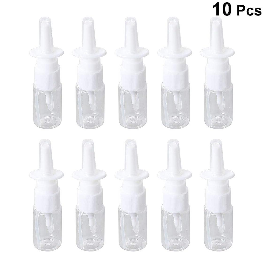 くるくる広範囲に四SUPVOX 10個入り鼻用スプレーボトル空詰め替え式鼻炎スプレーボトル10ml