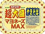 ペヤング 超大盛やきそば マヨネーズMAX 266g ×12食
