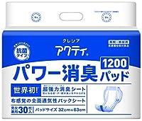 【病院・施設用】 アクティ 大人用おむつ パワー消臭パッド 1200 30枚 (テープタイプ用)