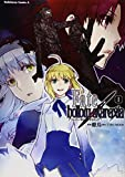 Fate/hollow ataraxia / TYPEMOON のシリーズ情報を見る