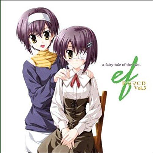 『「ef-a fairy tale of the two.」ドラマCD Vol.3』のカバーアート