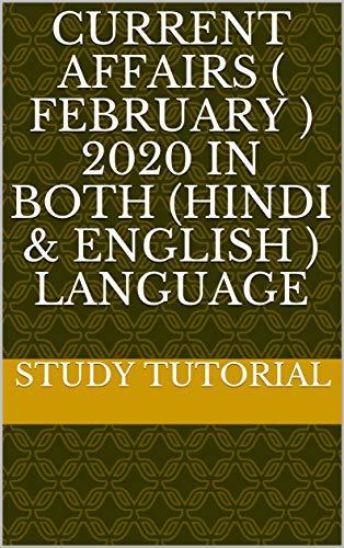 Current Affairs ( february ) 2020 in Both (hindi & English ) language