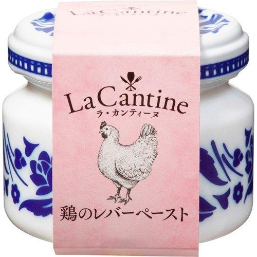 La Cantine フレンチソースB/ラ カンティーヌ ワンサイズ 鶏のレバーペースト
