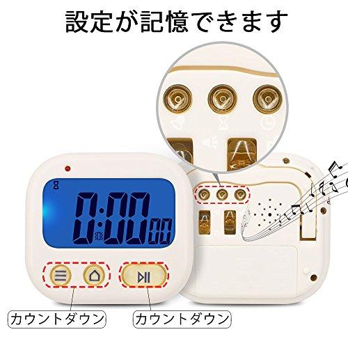 TXL『振動式目覚まし時計』