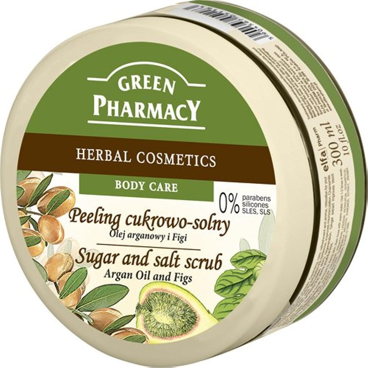 荒廃する怒って差し控えるElfa Pharm Green Pharmacy シュガー&ソルトスクラブ Argan Oil and Figs