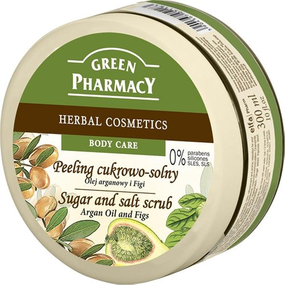 起きる色合い収入Elfa Pharm Green Pharmacy シュガー&ソルトスクラブ Argan Oil and Figs